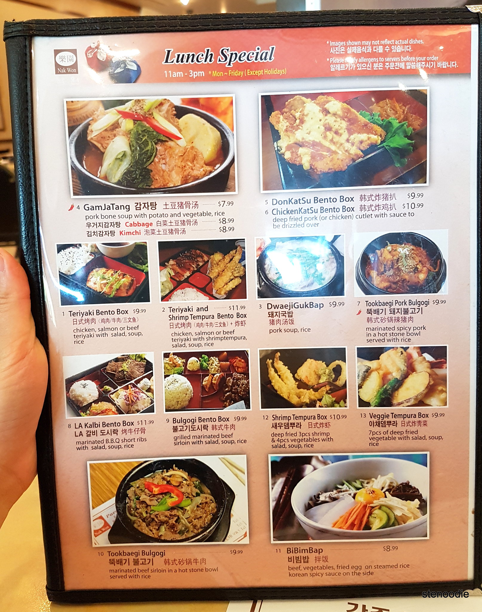 Nak Won Korean Restaurant lunch special menu