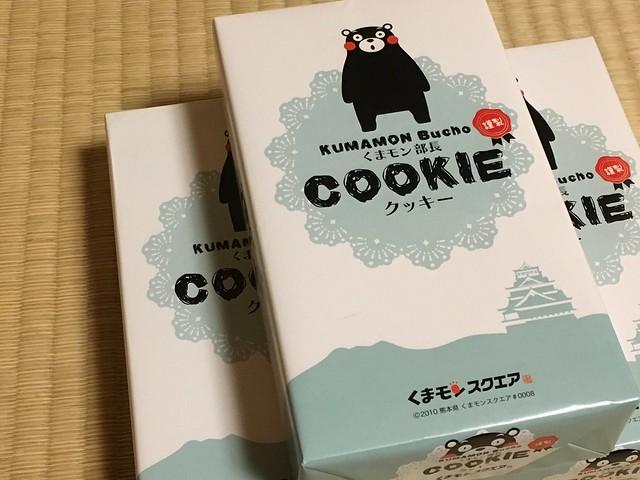 重新打包行李時才有空拍照:我在熊本買的伴手禮餅乾