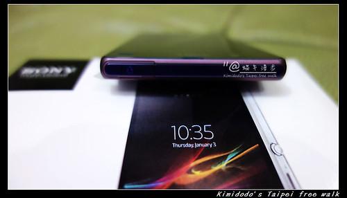 Sony Xperia Z (8)