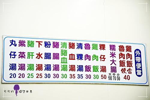 _DSC4759