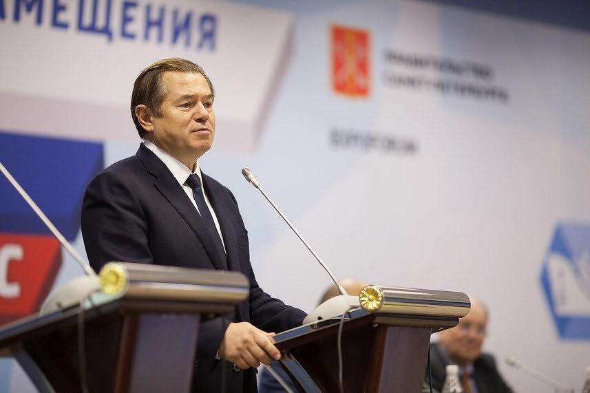 Евразийский вызов