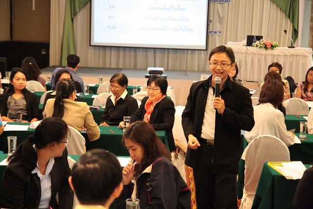 ABC Seminar