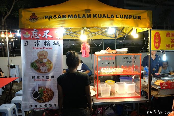 OUG Pasar Malam (46)