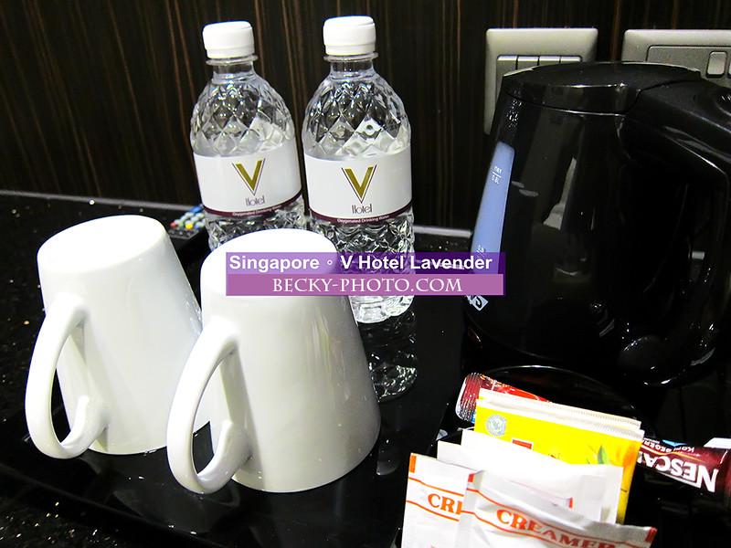 V Hotel Lavender, Singapore