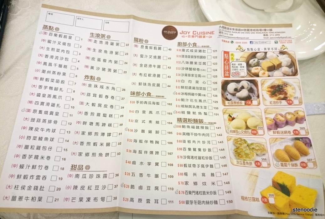 Joy Cuisine Restaurant dim sum menu