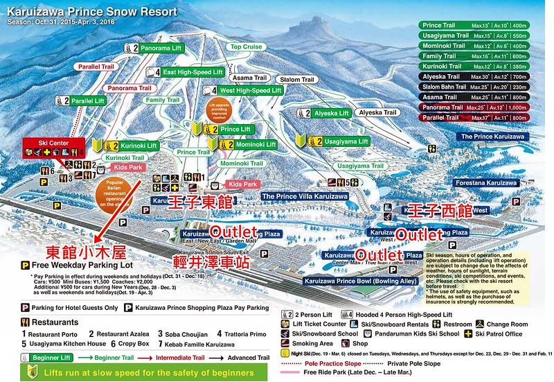 王子滑雪場地圖