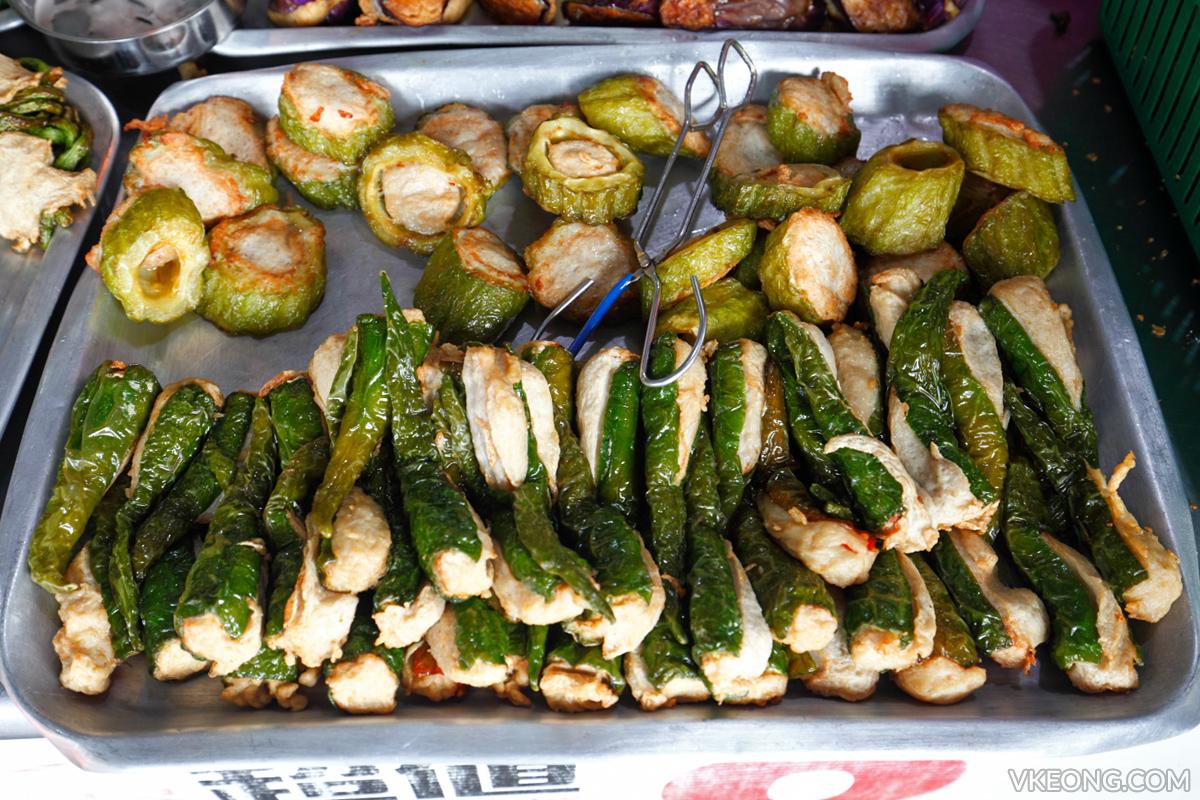 Green Chili Brinjal Yong Tau Fu