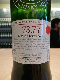 SMWS 73.77 - Bach in a briary bower