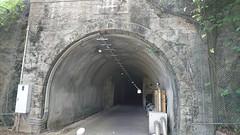 清瀬トンネル