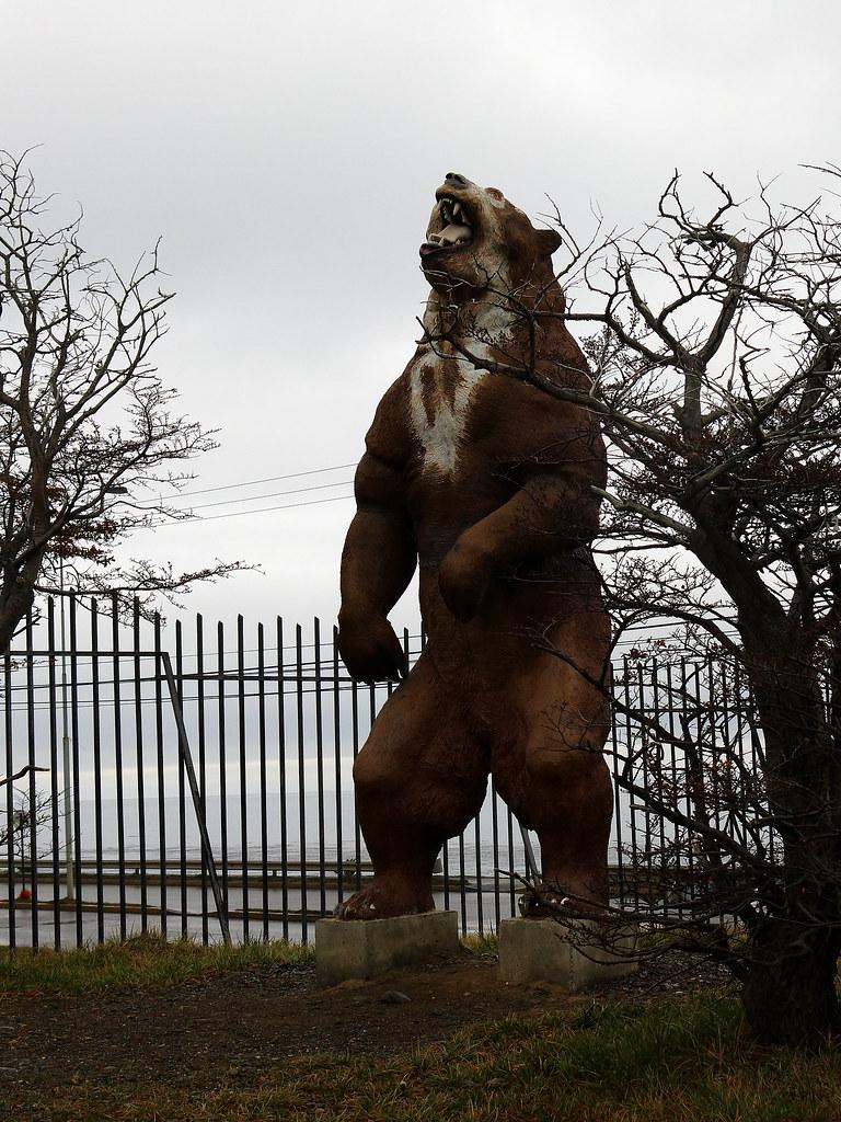 Fauna prehistórica - Parque María Behety (Punta Arenas)