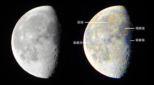 月球岩石2