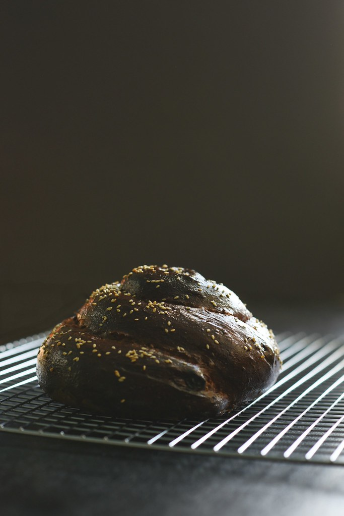 Sephardic Challah With Whole Spices
