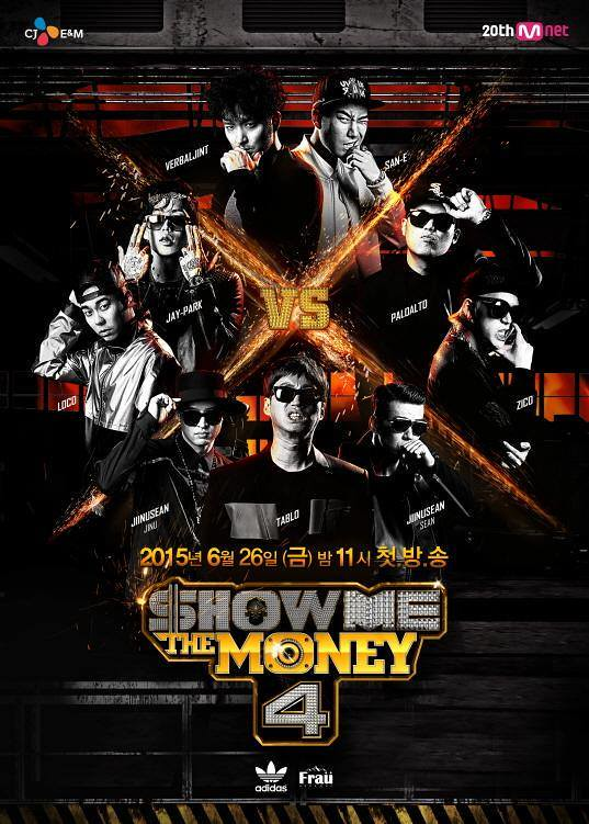 Show Me The Money 4 (2015)