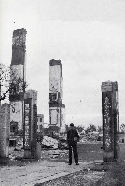 Toyo_Bunrika_University,_1945