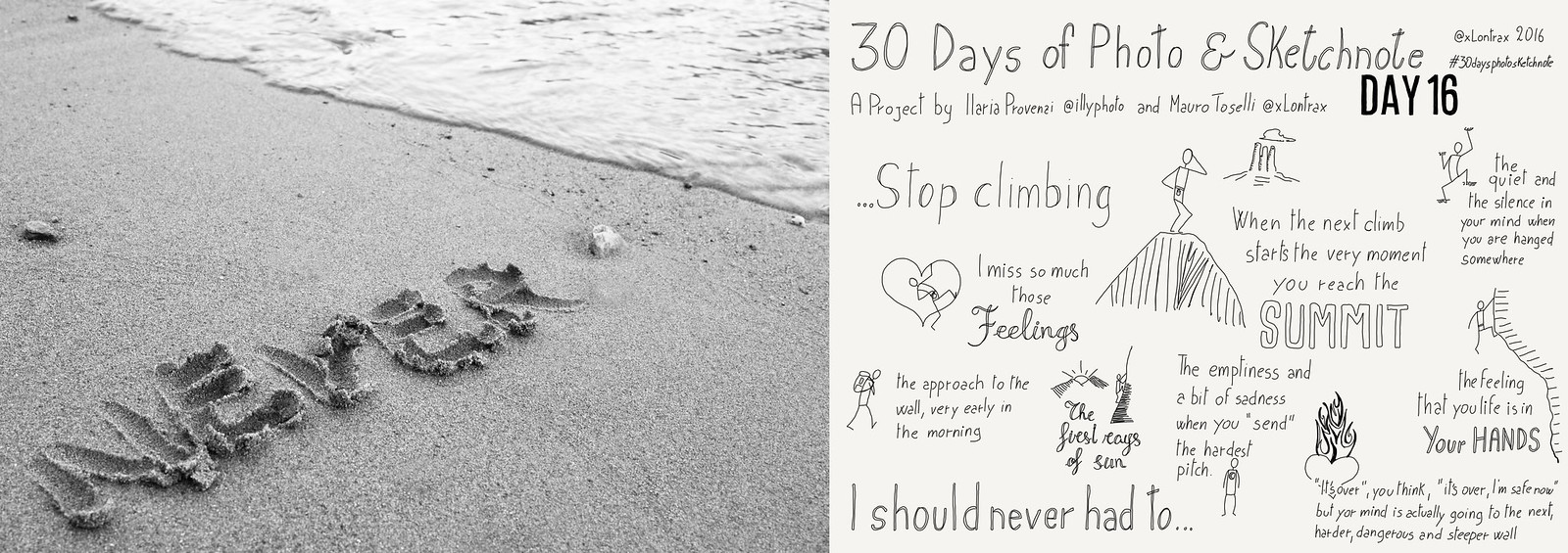 Day 16. Non avrei mai dovuto... - I should never had to...