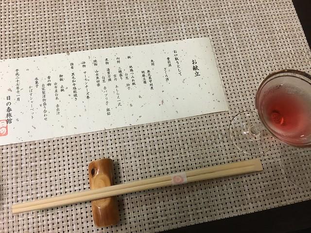 餐前酒是石榴酒