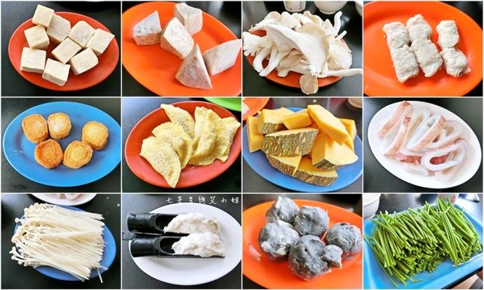 27 三大牛肉火鍋 台南溫體牛肉鍋 台南美食 台南旅遊 食尚玩家台南
