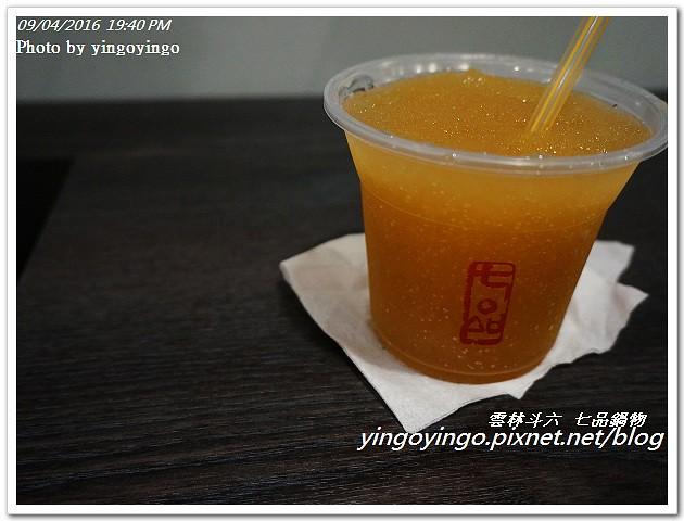 DSC05303 | 相片擁有者 YINGO2008