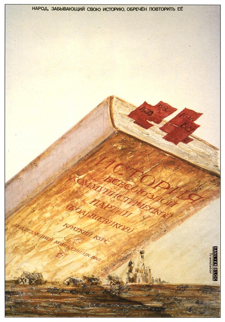 苏联改革时期宣传画78