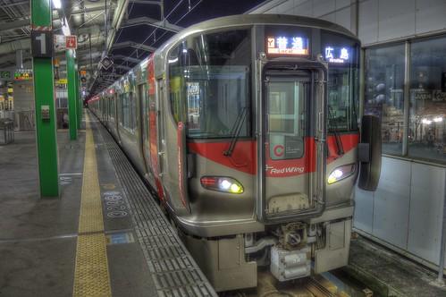 Mihara Station on NOV 23, 2016 (2)