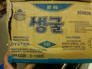 Oyster Recall - ASSI Brand (box) | by The U.S. Food and Drug Administration