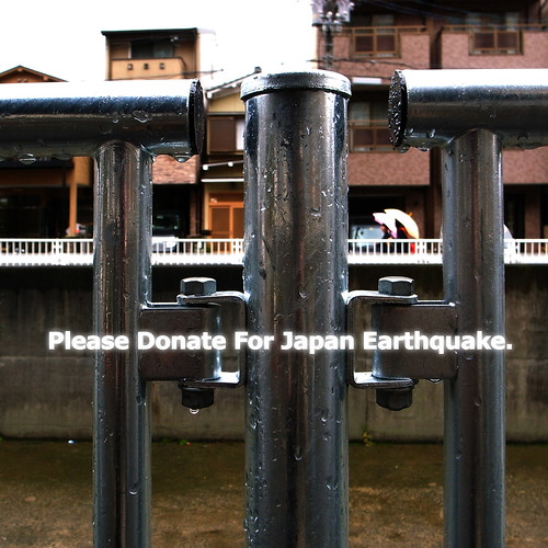Please Donate For Japan Earthquake. | by SOVA5
