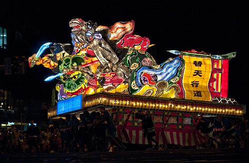 Itinerario Matsuris Tohoku