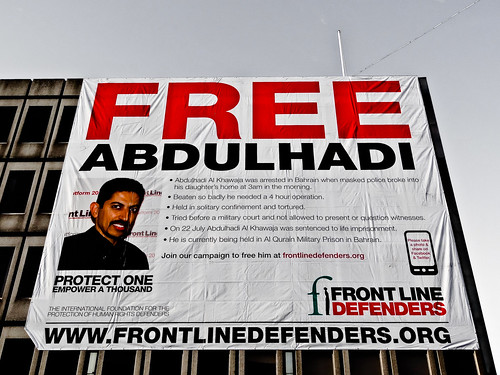 """ Free Abdulhadi "" 