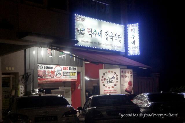 8.Duk Soo Ne Korean BBQ Buffet @ Solaris Mont Kiara