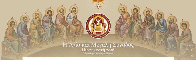 Sfantul Sinod