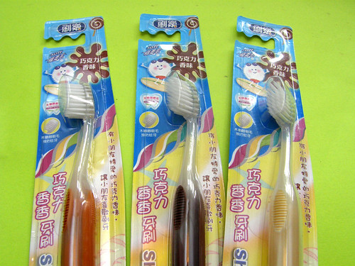 Chocolate toothbrushes | by Julie K in Taiwan