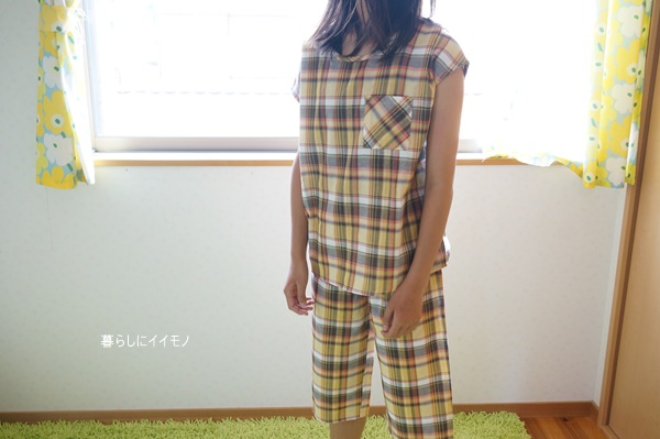 pajamaw27