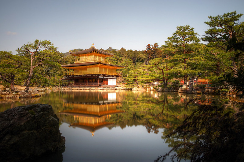 golden kyoto