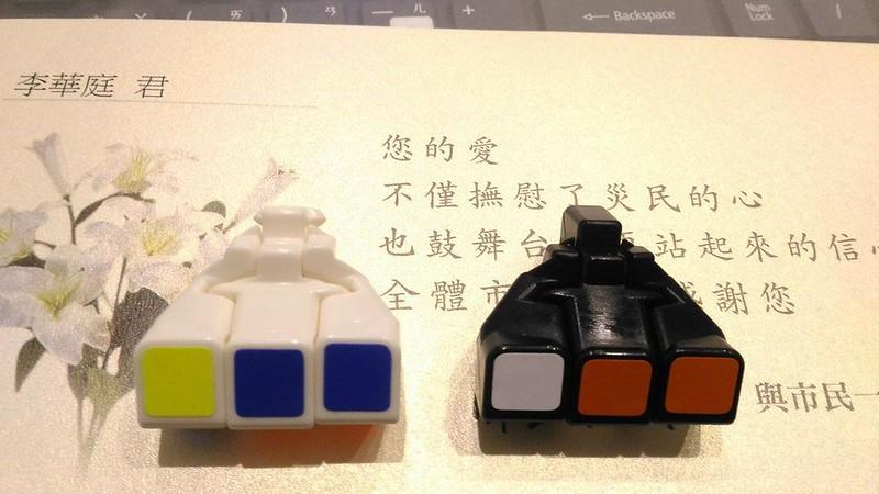 裕鑫智勝紫麒麟五階魔術方塊 內部配合情形