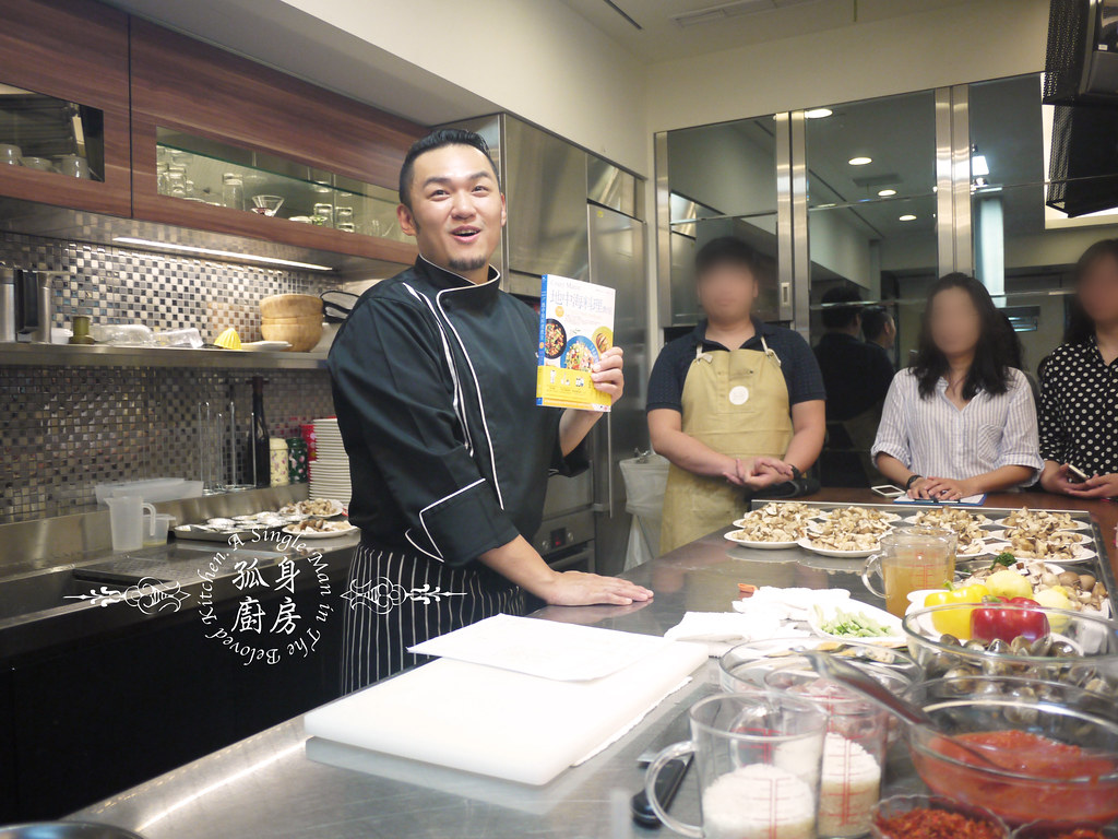 孤身廚房-夏廚工坊賞味班-Marco老師的《地中海超澎湃視覺海鮮》32
