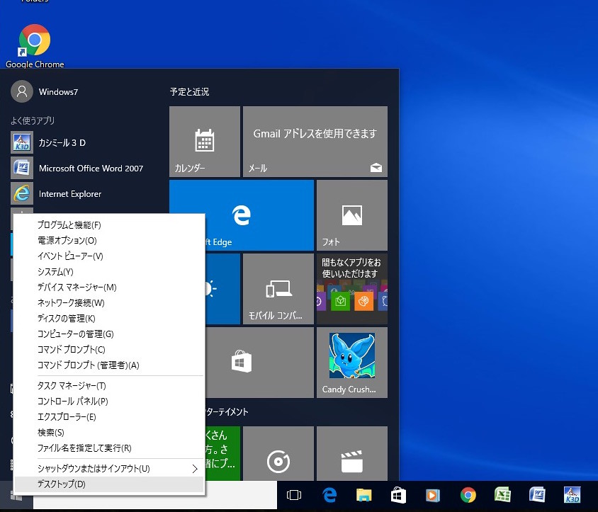 Rename User on Windows 10