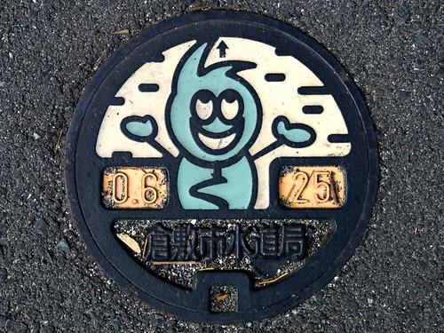 Kurashiki Okayama, manhole cover 6 (岡山県倉敷市のマンホール6)