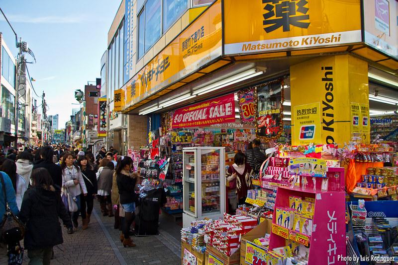 Droguería Matsumoto Kiyoshi en Takeshita-Dori
