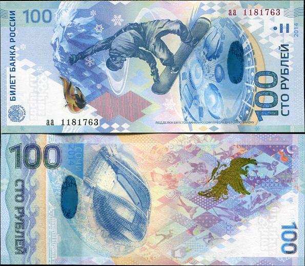 100 Rublov Rusko 2014, ZOH Soči