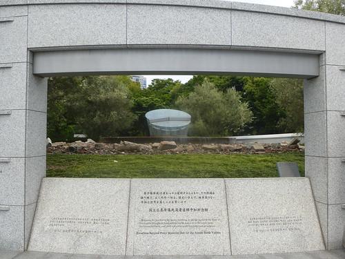 jp16-hiroshima-1945-victimes (2)