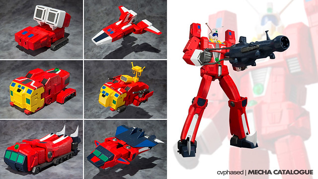 Super MiniPla 1/600 Ideon Set - Details