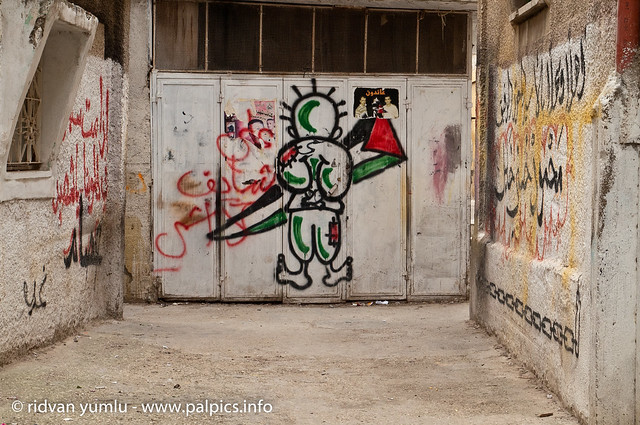 Walking in Balata Refugee Camp, West Bank town of Nablus, Occupied Palestinian Territory