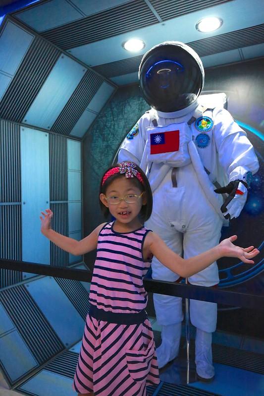 寶妹與太空人