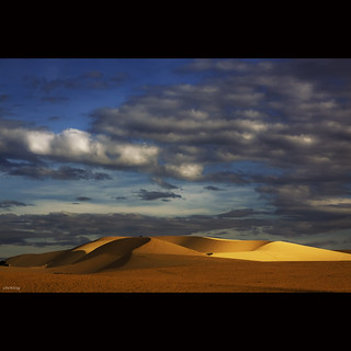 The White Sand Dunes, Phan Thiet, Vietnam | by -clicking-