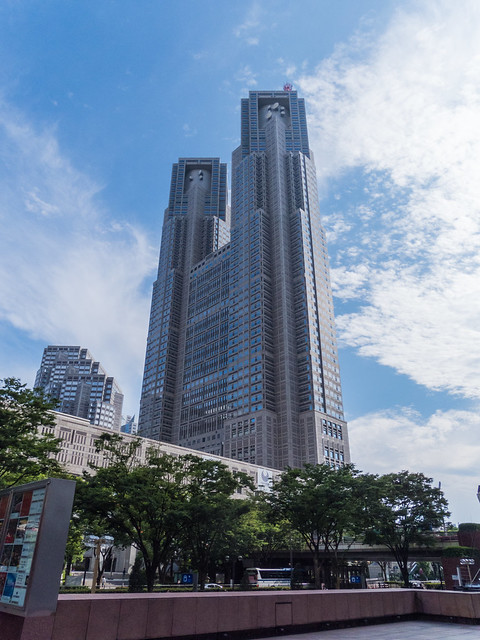 Shinjuku Metropolitan Government overall view
