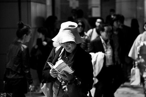 the reader | by Takeshi GS
