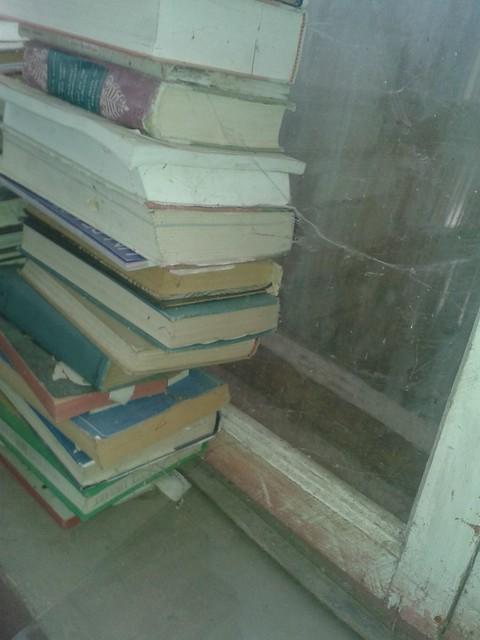 Մարտունու գրադարանը