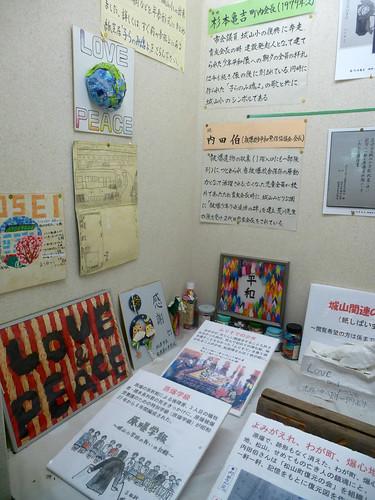 jp16-Nagasaki -1945-Ecole Shiroyama (4)