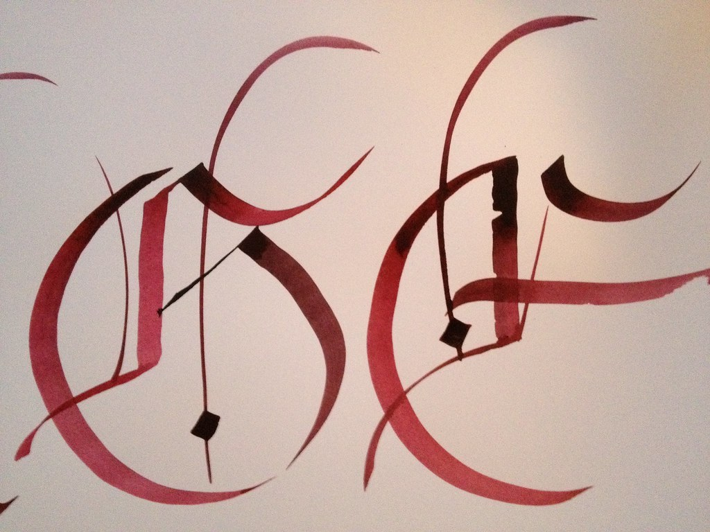 Capital e in Calligraphy up Capital 39 g 39 And 39 e 39