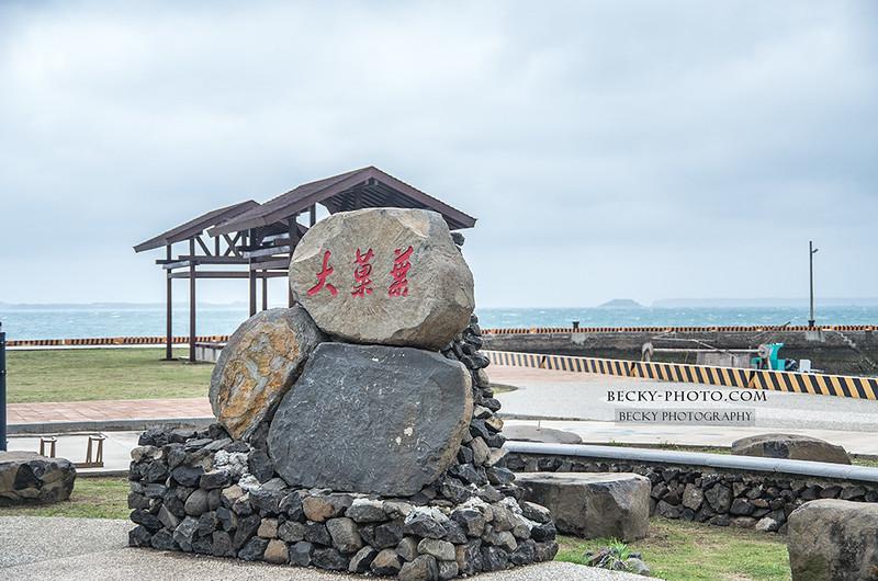 2016.May Landscape @Penghu澎湖
